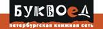bookvoed_kn_s